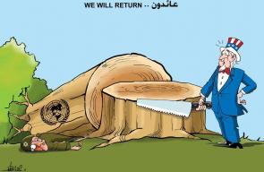 كاريكاتير علاء اللقطة - عائدون