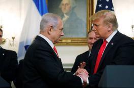 """في دولة عربية.. واشنطن تنفذ أولى خطوات ما يسمى بـ""""صفقة القرن"""""""