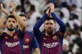 برشلونة يحقق إنجازا تاريخيا بعد ثلاثية سانتياغو برنابيو