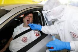 الاحتلال يعلن ارتفاع عدد المصابين بفيروس كورونا الى 1071