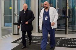 بعد لقائه بوتين.. إصابة طبيب روسي بفيروس كورونا