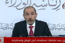 الخارجية الأردنية: تم السيطرة على مخطط قاده الأمير حمزة لزعزعة الاستقرار