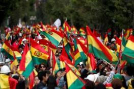 البيت الأبيض: استقالة موراليس إشارة قوية للنظام في فنزويلا