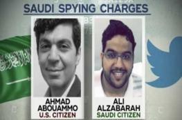 نيويورك تايمز: خلية التجسس السعودية بتويتر تشير إلى بن سلمان