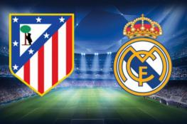 بث مباشر: مباراة ريال مدريد وأتلتيكو مدريد في نصف نهائي أبطال أوروبا