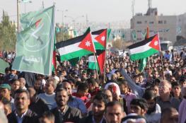 محكمة أردنية تبرئ قيادات إسلامية بقضية رفعت في 2006