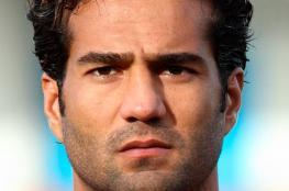 استبعاد لاعب دولي إيراني من المنتخب بسبب مشاركته في مباراة ضد فريق إسرائيلي