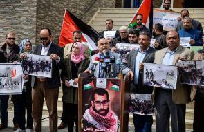 وقفة في غزة احتجاجا على قمع أجهزة السلطة للصحفيين في الضفة الغربية