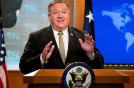 بومبيو: أمريكا ضبطت أسلحة إيرانية في طريقها للحوثيين في اليمن