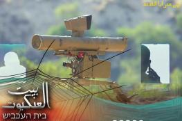 حصيلة 1400 يوم .. سرايا القدس: وجهنا ضربة للاحتلال ونحن في تواصل وتنسيق مع الأجهزة الأمنية في غزة