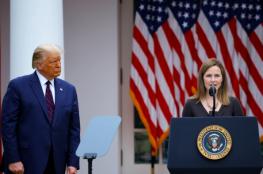 ترامب يرشح القاضية باريت للمحكمة العليا وبايدن يدعو لعدم التصديق على تعيينها