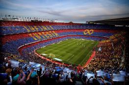 برشلونة يتنازل عن اسم ملعبه لمواجهة فيروس كورونا