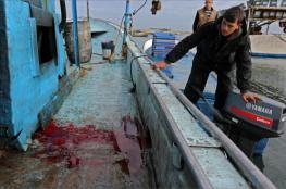 القناة العاشرة: الجيش قرر تسليم جثمان الصياد أبو ريالة