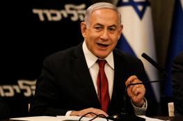 نتنياهو عن شكل الحكومة القادمة: أمامنا خياران