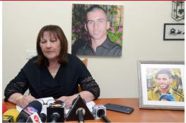 والدة الجندي أرون شاؤول: ابني تم أسره حيًا ولم يمت