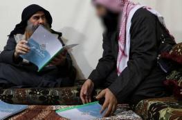 معلومات أمنية جديدة عن مكان البغدادي