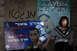 والدة شاؤول آرون: لو كنت من حماس سأقول نفس الشيء