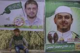 الشرطة الماليزية تتسلم تقرير تشريح جثمان العالم الفلسطيني فادي البطش