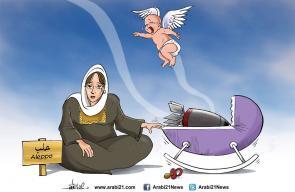 كاريكاتير علاء اللقطة _ حلب