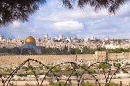 """البيت الأبيض: ترامب لن يعلن نقل السفارة الأمريكية الى القدس خلال زيارته """"إسرائيل"""""""