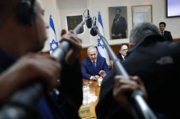 نتنياهو في مأزق.. الأحزاب المرشحة للانضمام إلى الحكومة تطالب بميزانيات غير مسبوقة