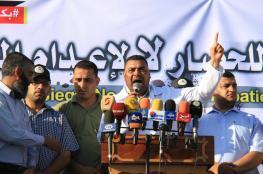 القدرة يحذر: الخدمات الصحية في غزة دخلت مرحلة الخطر