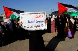 مستوطنون يطالبون الاحتلال بتخفيف الحصار عن غزة