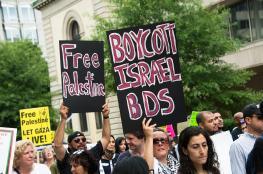 إسرائيل تستنفر أجهزتها وحلفاءها في العالم لملاحقة BDS
