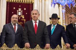 نتنياهو لزعماء أوربيين: لدينا علاقات جيدة مع الدول العربية