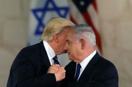 منظمات يهودية أمريكية تدعو لإجراءات أكبر ضد قطر