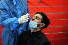 """الصحة: 7 وفيات و736 إصابة جديدة بفيروس """"كورونا"""" و1270 حالة تعافٍ"""