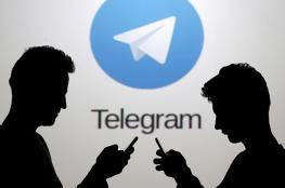 """تطبيق """"تليغرام"""" يطلق ميزة ذكية ومخيفة في نفس الوقت"""