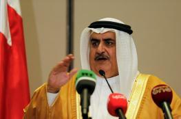 وزير خارجية البحرين: لم ننقطع عن سوريا رغم الظروف الصعبة