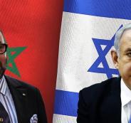 المغرب-اسرائيل