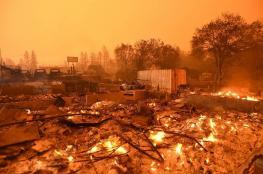 ارتفاع حصيلة ضحايا حرائق كاليفورنيا إلى 29 قتيلا