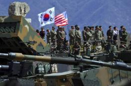 وزارة الدفاع الأمريكية تعلق مناوراتها العسكرية مع كوريا الجنوبية