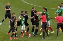 عراك مثير بين لاعبي المكسيك ونيوزيلاندا بكأس القارات