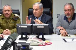 خلال التصعيد الأخير بغزة.. القناة 14: هذا ما دار في اجتماع الكابينت بـ 13 نوفمبر