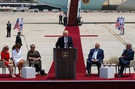 رئيس الاحتلال يطلب من ترامب التدخل للكشف عن مصير الجنود المفقودين