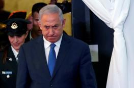 لائحة اتهام ضد مستوطن إسرائيلي هدد بقتل نتنياهو