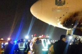 نجاة طائرة مصرية في مطار القاهرة من الكارثة