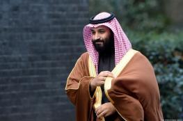 نيويورك تايمز: بن سلمان مشوه الوجه حتى بعد الاصلاحات!