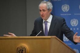 الأمم المتحدة تدعو إيران إلى الوفاء بتعهدات الاتفاق النووي