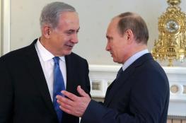 بوتين لم يطلب من نتنياهو الإفراج عن أسرى سوريين.. هذا ما طلبه!