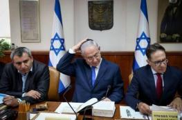 تعثر المفاوضات بين نتنياهو وأحزاب معسكر اليمين لتشكيل الحكومة