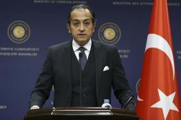 """تركيا تنتقد بشدة تصريحات خارجية الاحتلال وتصفها بـ """"الوقحة"""""""
