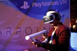 شحنات نظارات الواقع الافتراضي الفصلية تتخطى المليون وحدة