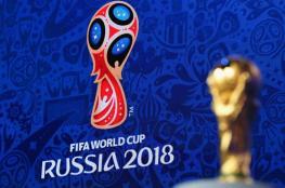 """""""الفيفا"""" تكشف النقاب عن مستويات منتخبات مونديال روسيا 2018"""