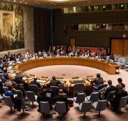 مجلس-الأمن-الدولي