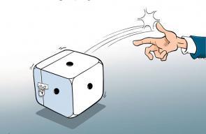 كاريكاتير - د.علاء اللقطة _ عباس